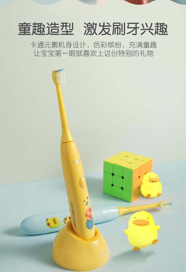 力博得 儿童 声波电动牙刷 2种模式+感应充电 图14