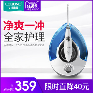 LEBOND力博得W1冲牙器家用智能便携式洗牙器电动水牙线洗牙洁牙器