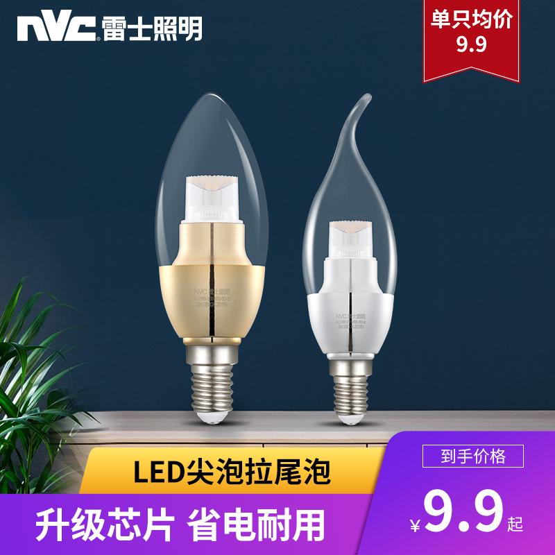 雷士光源e27e14螺口LED家用灯泡白光照明吊灯超亮v光源蜡烛灯尖泡