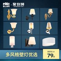 Освещение NVC привело к проходу стены свет Простой подарок поколение Двуспальная кровать свет Гостиная свет Творческая лестница свет