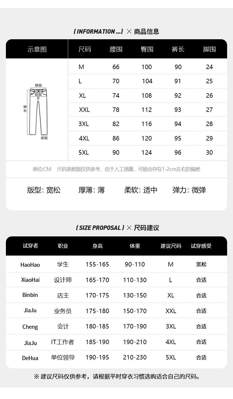 夏季大码速干九分裤男冰丝休闲裤宽松束脚哈伦裤薄男裤KZ-1562