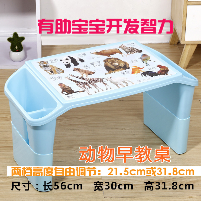 Blue Animal Table, Two Heights