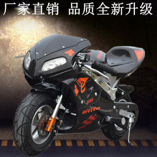 20 models of child 49cc 2-stroke gasoline mini motorcycle motorcycle motorcycle fuel small electric car