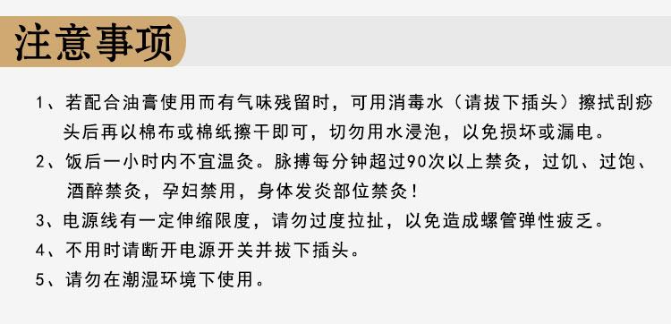 电加热泗滨砭石家用温灸仪艾灸罐肩颈热敷经络仪能量砭灸汉灸仪器详细照片
