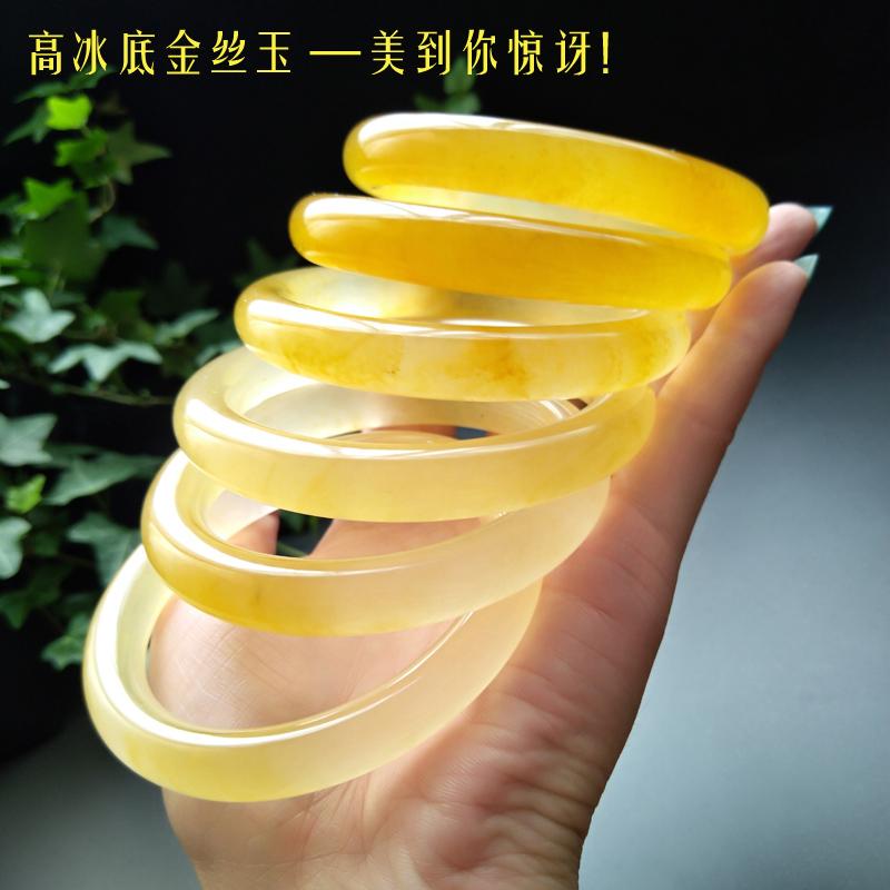 Ngọc bích tự nhiên chính hãng Tân Cương Ngọc bích vàng lụa Vòng tay bà Ice Seed Bracelet Topaz Bracelet - Vòng đeo tay Cuff