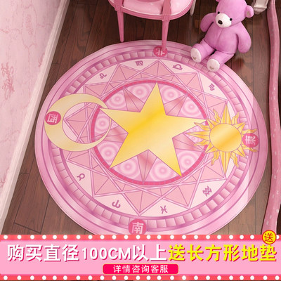 Variety Sakura Magic Array Carpet Bedroom Pink Princess Room Beautiful Girl Heart Net Red Photo Computer Chair Mat