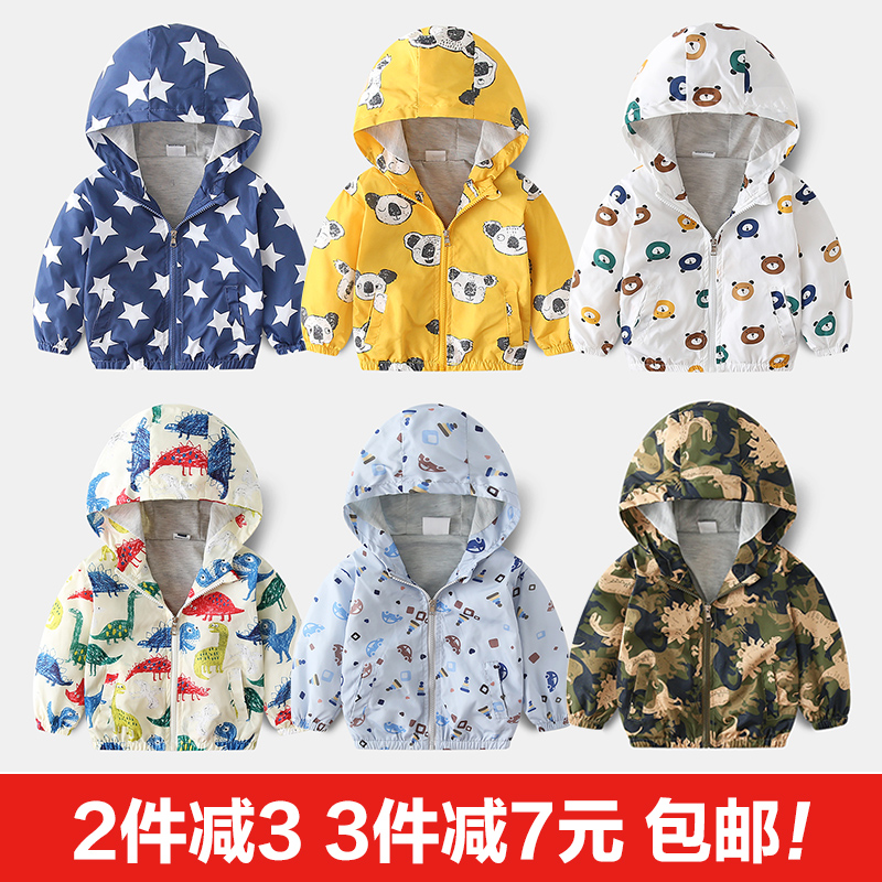 Korean version of the cartoon children windbreaker tide hooded baby windbreaker cardigan 2018 autumn new children's clothing boy jacket