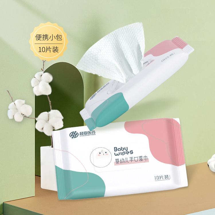 超亚小包湿巾婴儿手口屁专用随身装新生宝宝婴幼儿便携湿纸巾30包