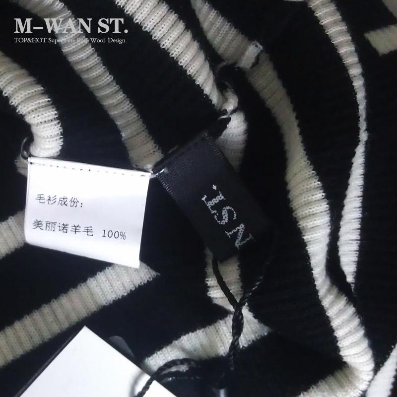 梅湾街2017秋冬新款修身显瘦打底针织衫条纹高领羊毛衫套头毛衣女