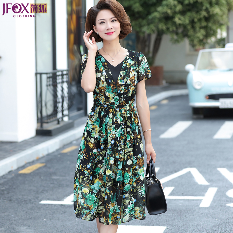 0d8a132d193c7 In older women with summer Chiffon Dress 40 year old middle-aged mother of  forty