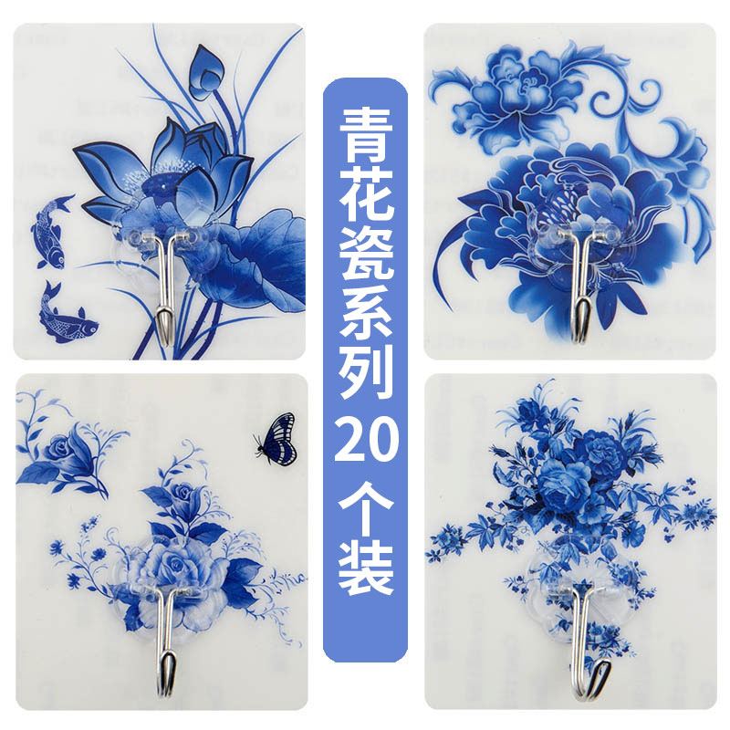 BLUE AND WHITE PORCELAIN - E SECTION 20