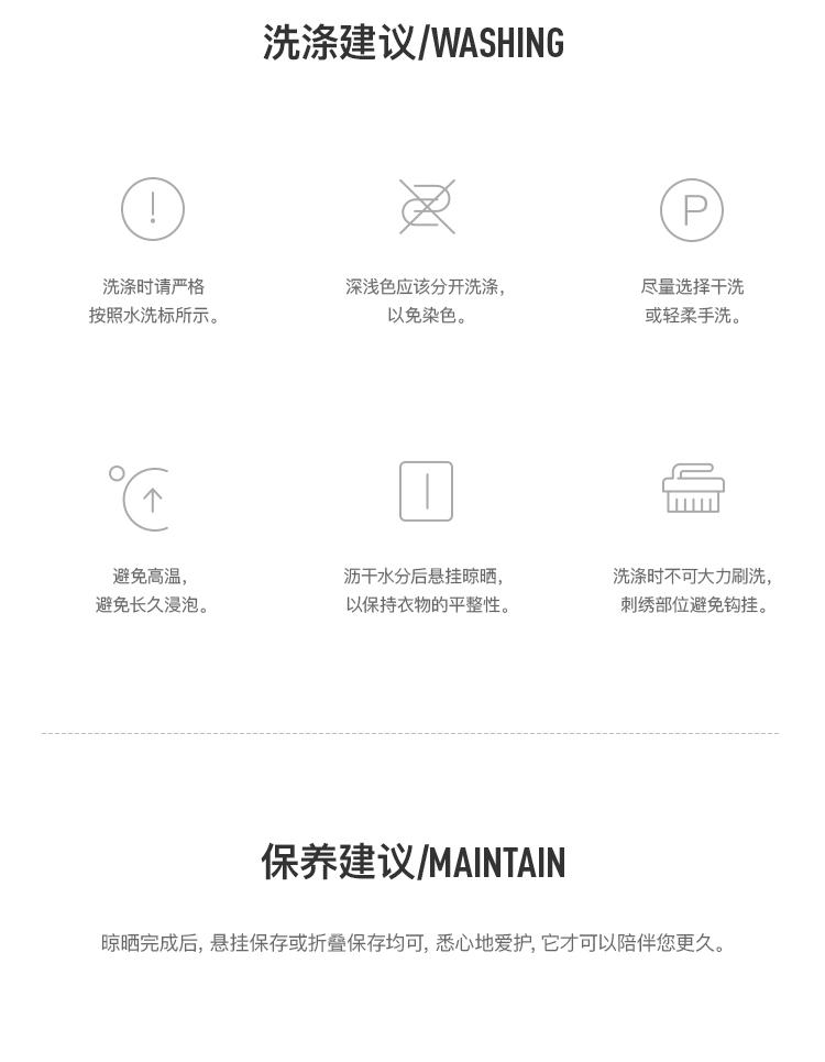 3商品信息_03.jpg