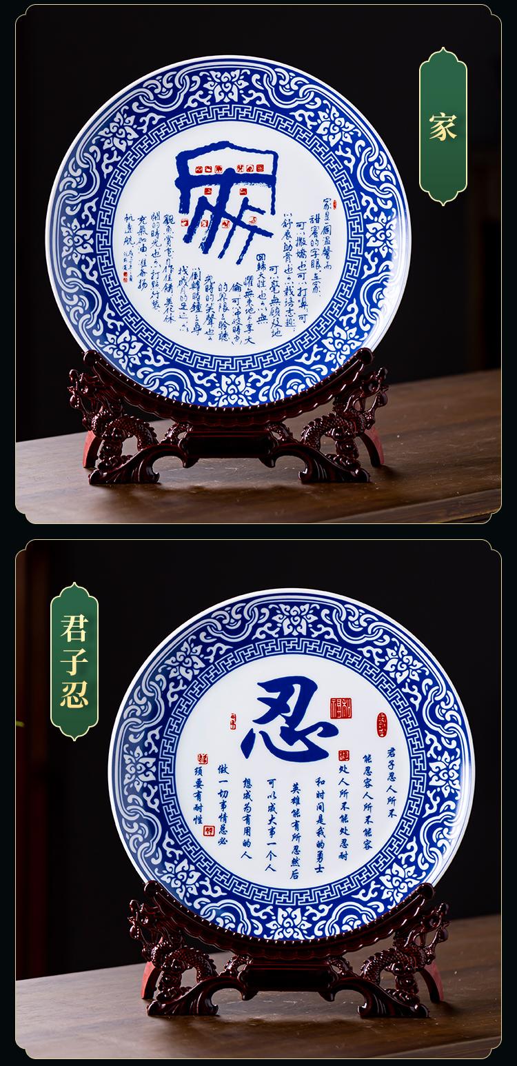 Jingdezhen blue and white ceramics hang dish sit home background plate decoration plate desktop ornaments furnishing articles