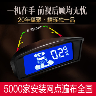 Парктроники,  За кормой радар 4/6/8 зонд визуализация голос сигнал причал автомобиль положить автомобиль изображение один авария система, цена 1669 руб