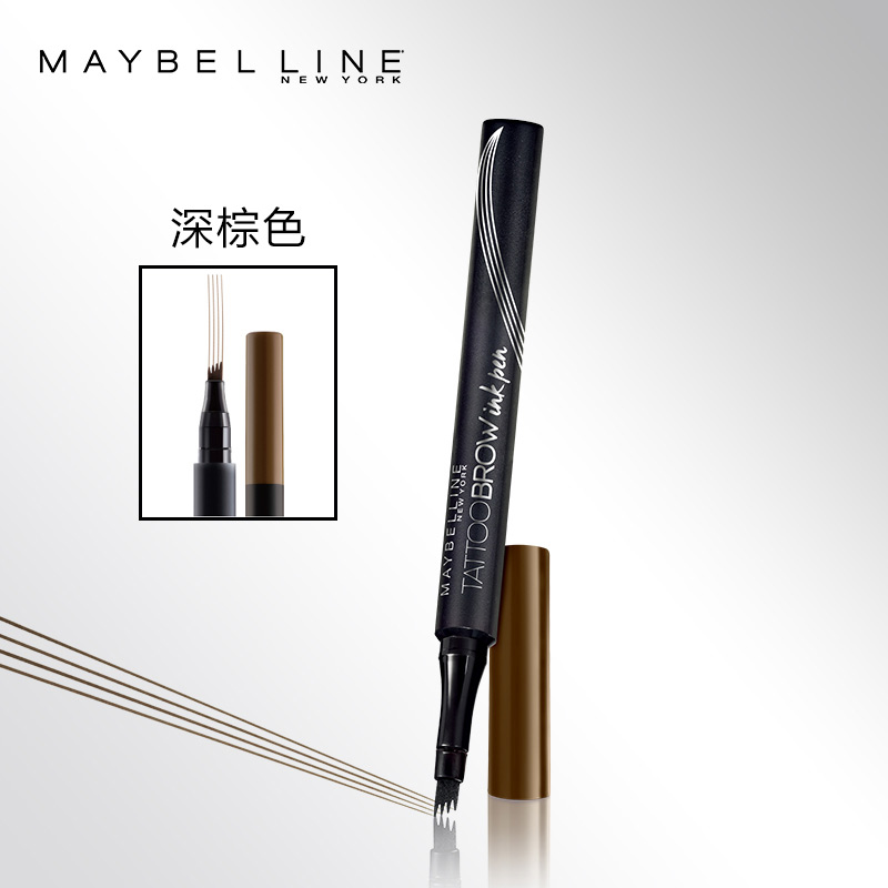 Maybelline Long Lasting Liquid Eyebrow Pencil Four Prong Pen Is Not