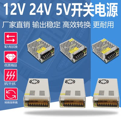 220 turn 12V24V5 volt switch power supply 1A2A3A5ALED monitoring transformer DC 10A30 admixture