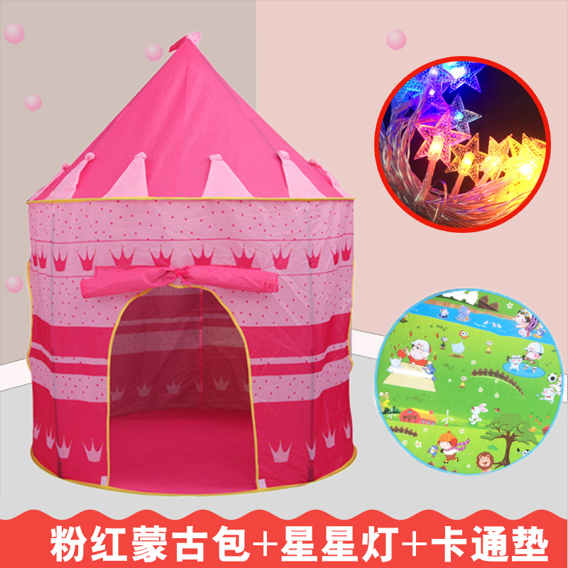 Pink Account + Cartoon Pad + Star Lights  New Send Bunting