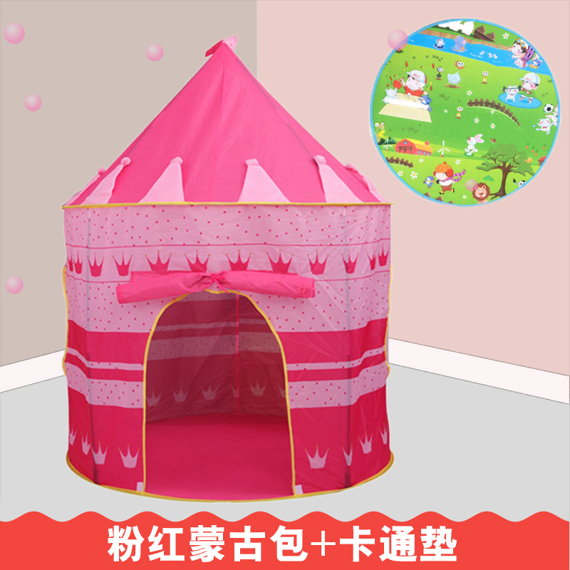 Pink Tent + Cartoon Pad  New Send Bunting