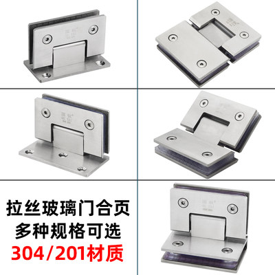 304 stainless steel bathroom clip shower room glass door hinge frameless tempered door clip hinge hinge hinge hardware