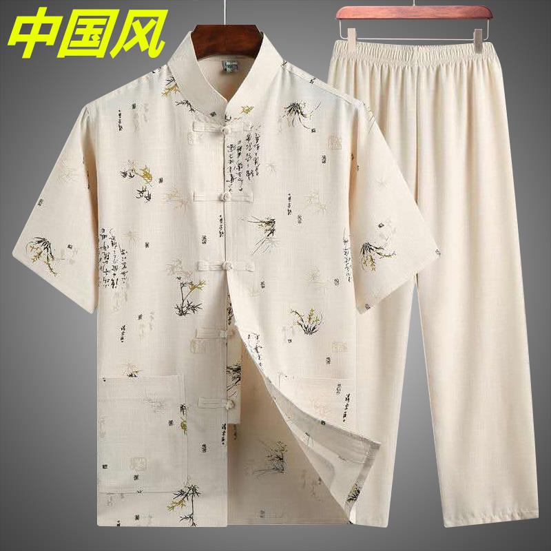 唐装亚麻中国风男短袖中老年爸爸装夏季薄套装麻棉夏天套装男汉服