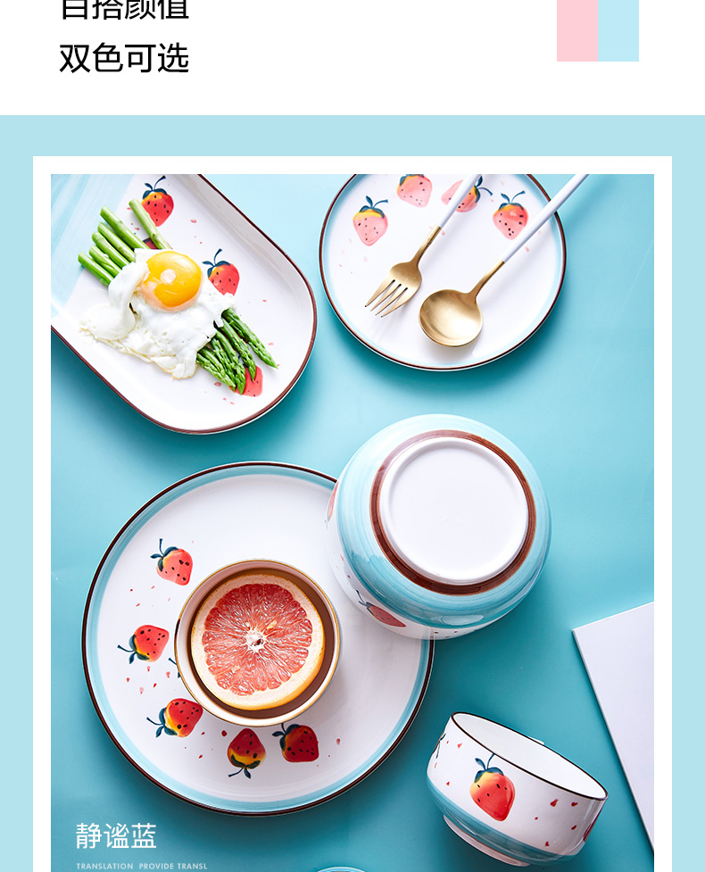 Orange leaves of strawberry hand - made plates of pottery and porcelain bowl home sweet rice bowls web celebrity tableware suit creative rainbow such as bowl dish