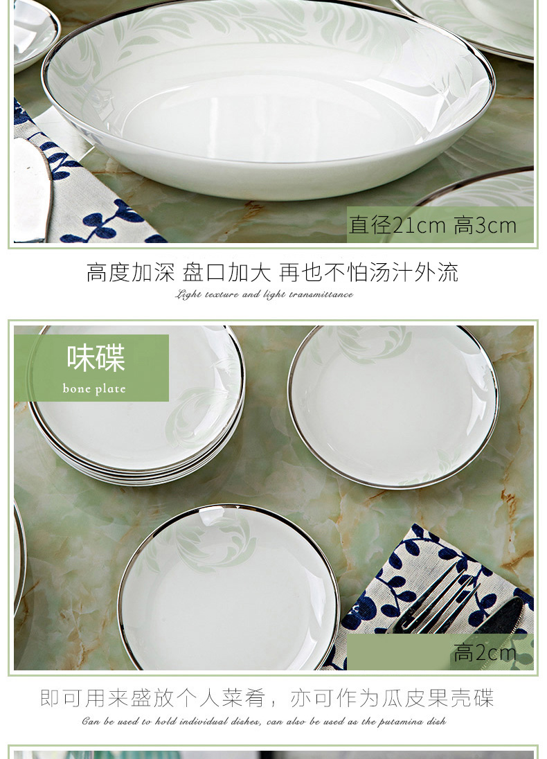 Orange leaf jingdezhen ceramic tableware dishes suit household central Japanese bowls of ipads plate combination yat sen Lin