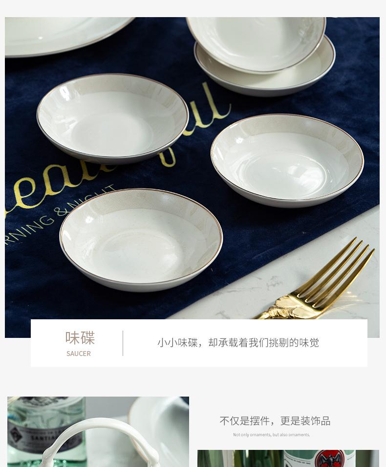Orange leaf ipads porcelain tableware dishes suit Chinese style household European - style jingdezhen ceramics dishes chopsticks combination