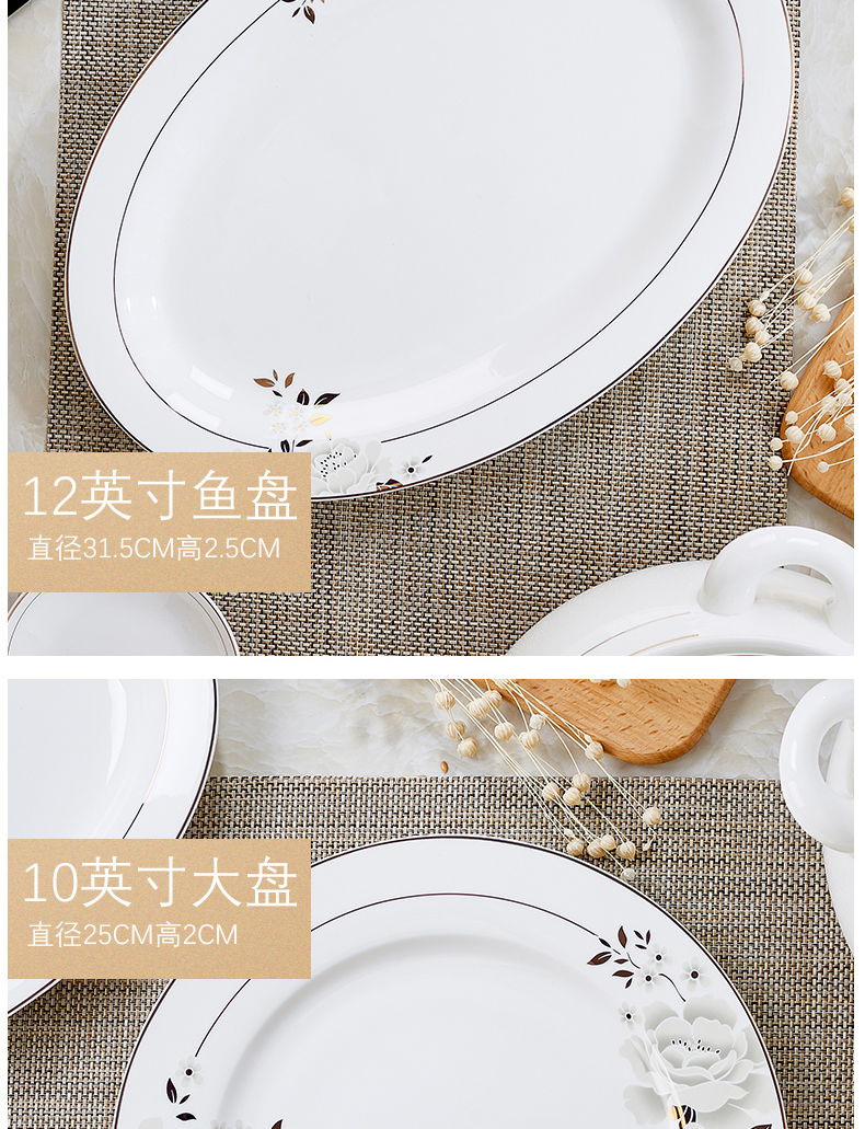 Orange leaf ipads porcelain tableware dishes suit household European - style jingdezhen ceramics Chinese dishes combine beauty face
