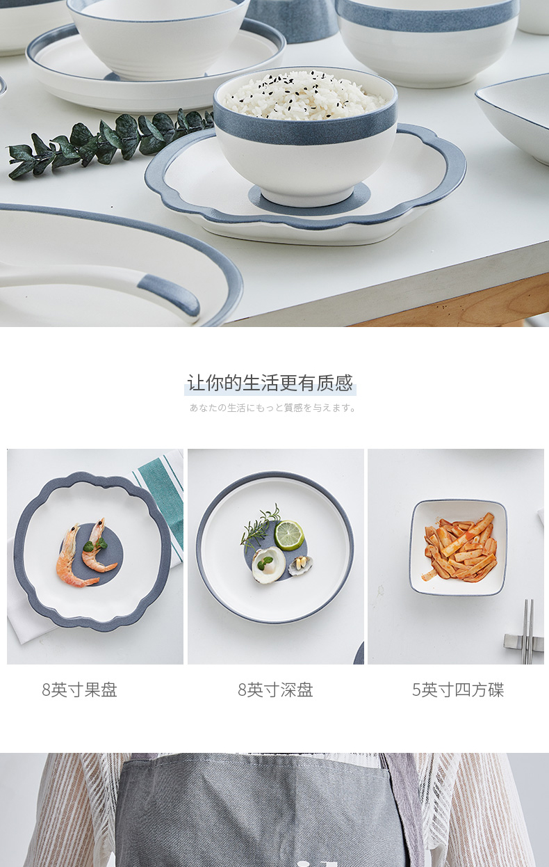 Orange leaf Japanese dishes suit household northern wind small pure and fresh and contracted ceramic eat rice bowl dish chopsticks tableware suit
