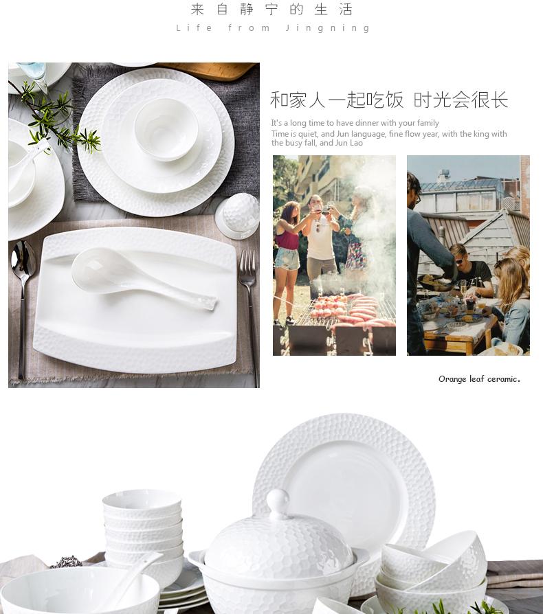 Orange leaf ipads porcelain tableware under the glaze color dishes suit Chinese dish combination JingNing home European jingdezhen ceramics