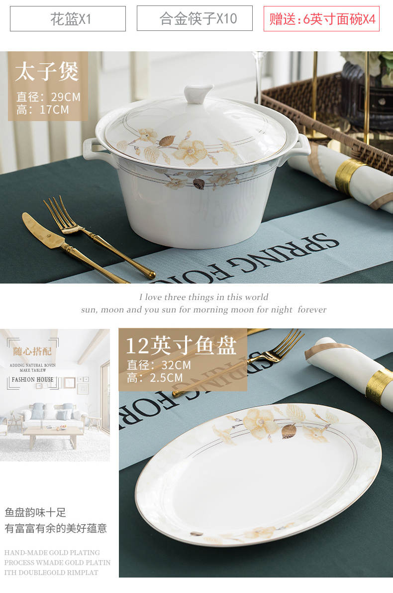 Orange leaf ipads porcelain tableware dishes suit household European contracted jingdezhen ceramic plate combination Chris with a gift