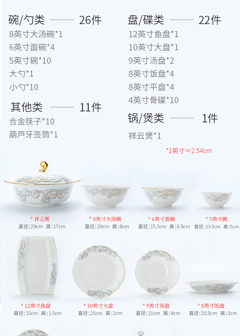 Orange leaf ipads porcelain tableware dishes suit Chinese dishes combine xiangyun household European - style jingdezhen ceramics