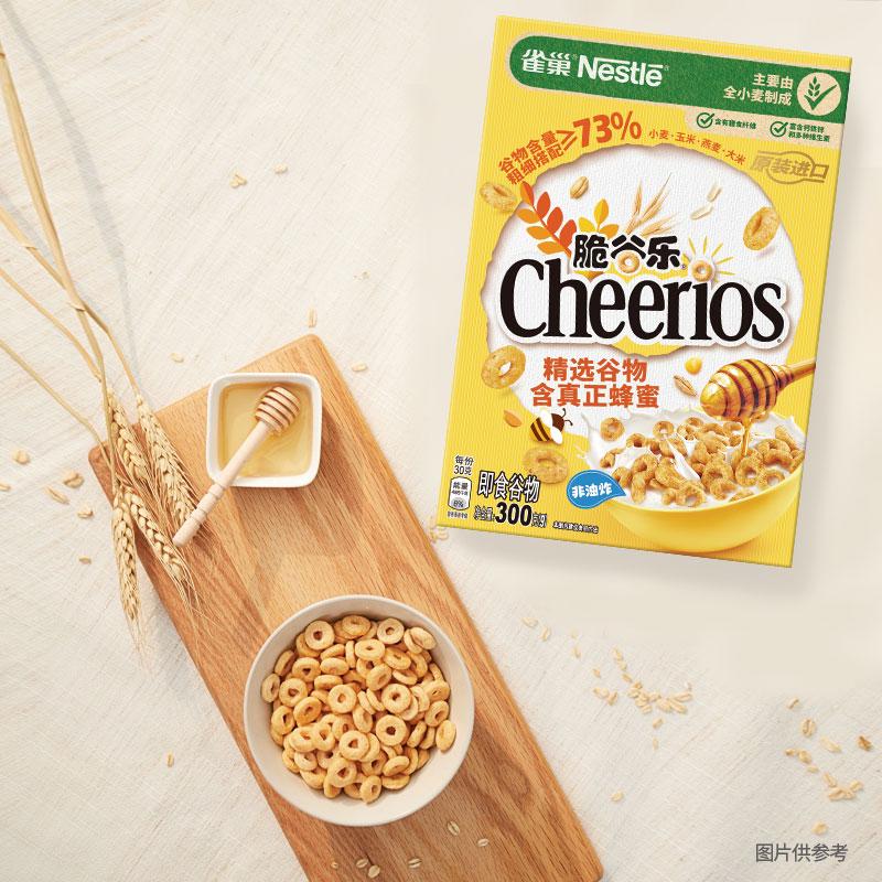 【雀巢】谷物营养早餐脆谷乐300g*3盒