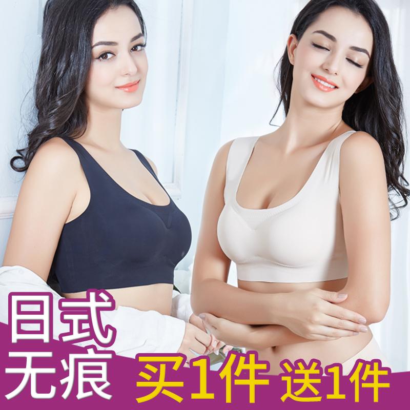 运动内衣女无钢圈无痕文胸聚拢性感收副乳上托少女士胸罩睡眠薄款