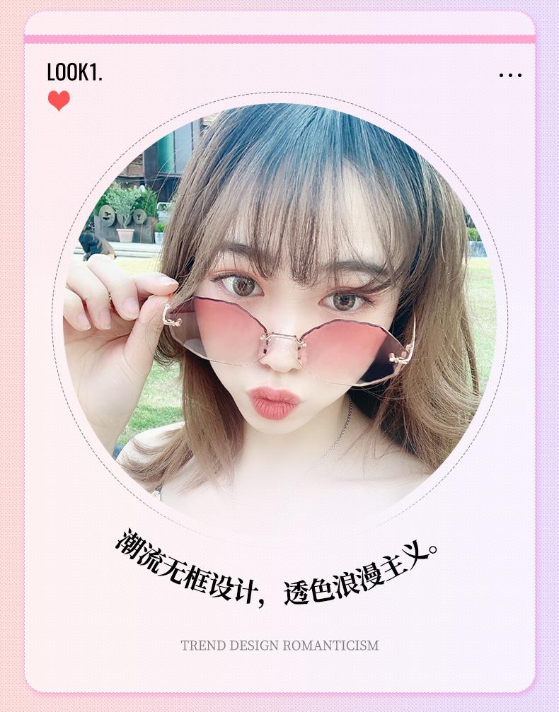 宝岛眼镜旗下 JOJO 男女无框墨镜 防紫外线尼龙彩色片 图6