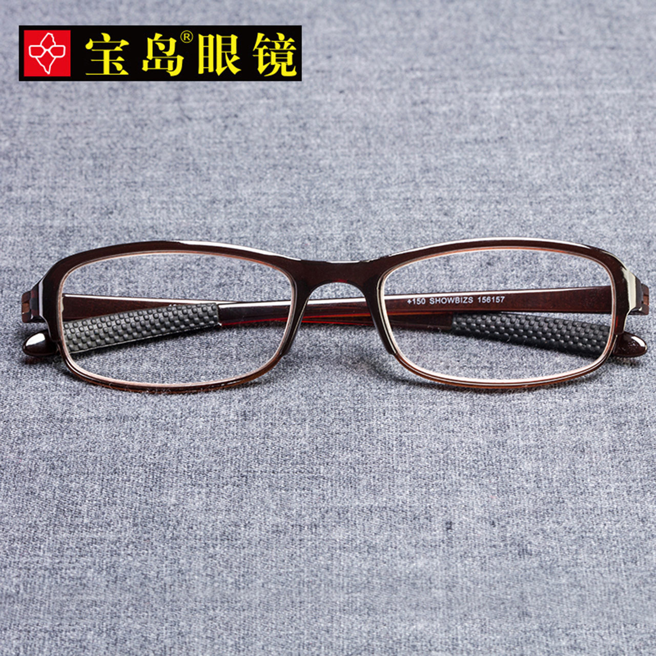 Treasure Island reading glasses female ultra-light fashion comfortable and elegant elderly anti-fatigue farsightedness HD reading glasses male 1305