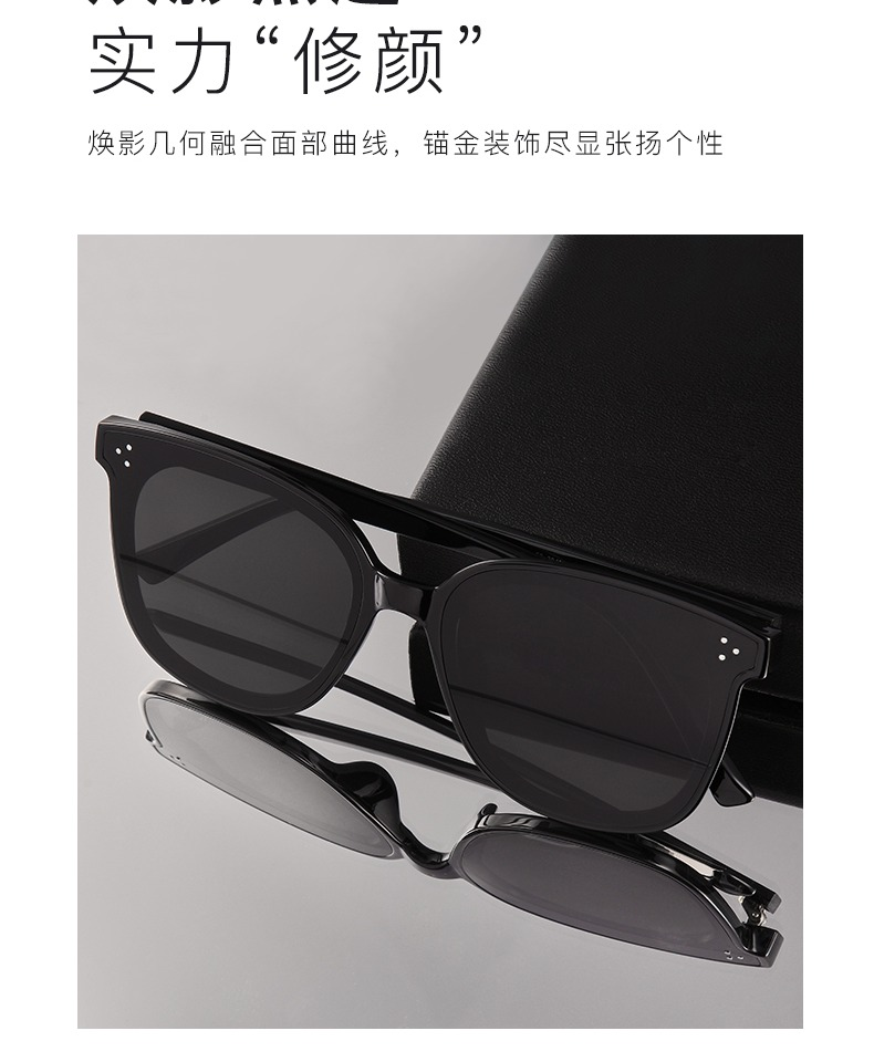 宝岛墨镜太阳镜女防紫外线眼镜ins新款潮