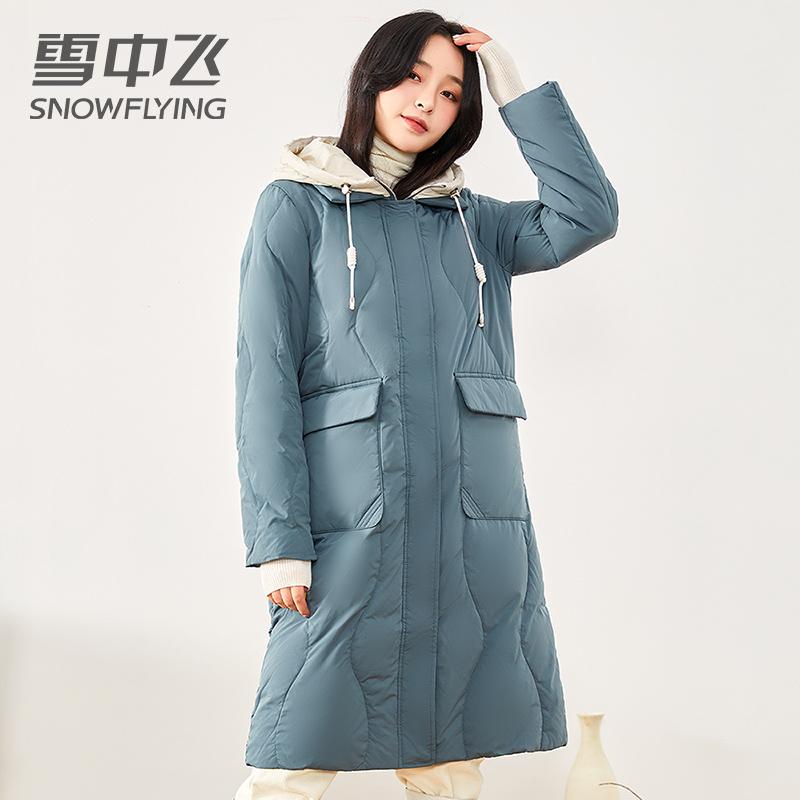 雪中飞 20年冬季款妈妈装 女式连帽假两件中长款羽绒服 双重优惠折后¥249包邮 4色可选