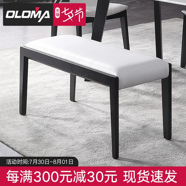 北欧实木长凳现代简约皮艺布艺家用餐椅长凳组合创意定制餐桌凳子