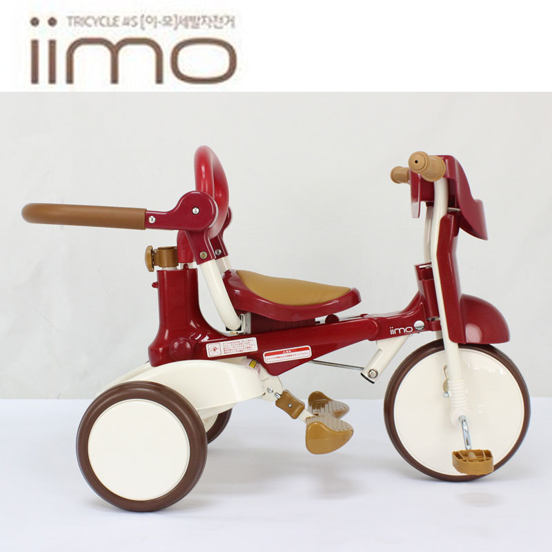 Replacement Pedal For Child Bicycle Tricycle Baby Pedal Cycling Bike-Accessor iv