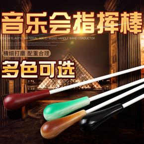 Дирижёрские палочки,  Музыка может команда палка команда палка производительность команда палка музыка играя домой команда инструкция палка группа команда палка, цена 122 руб
