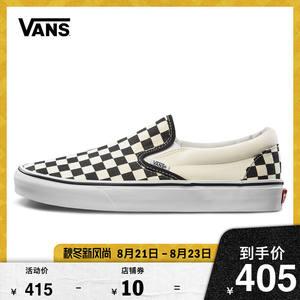 【风尚】Vans范斯 经典系列 Slip-On帆布鞋 低帮男女官方正品