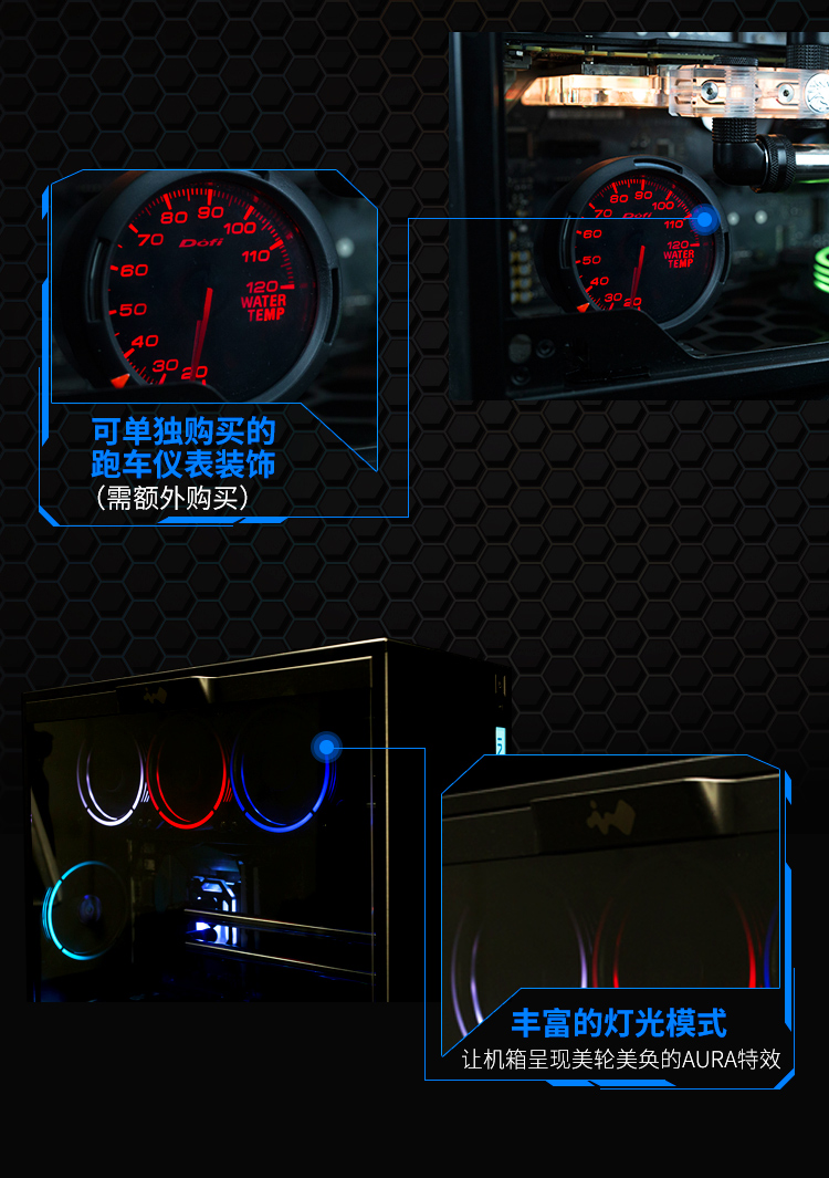 【石頭記數碼】AEGIR X GTX1070TI 1080TI迎廣303分體式水冷銅管訂制水道板主機