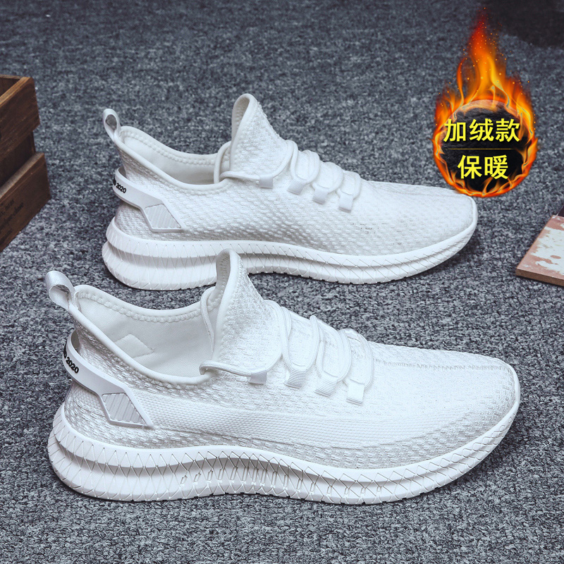 [AM09 COTTON SHOES] WHITE