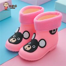 儿童雨鞋可爱防滑四季防水胶鞋