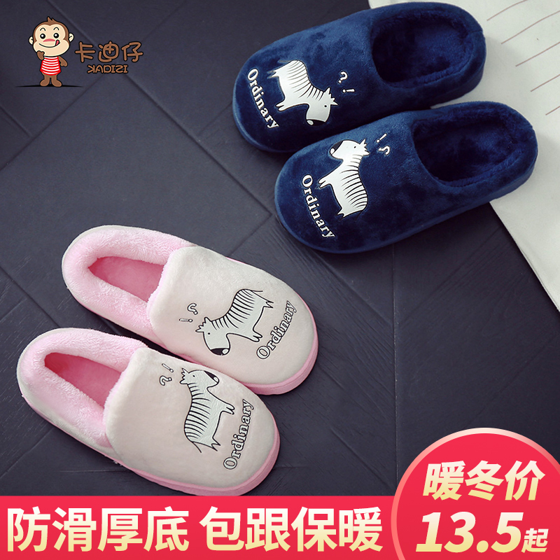 Young children's cotton slippers bag with autumn and winter baby home shoes boys and girls parent-child children children cute cotton shoes