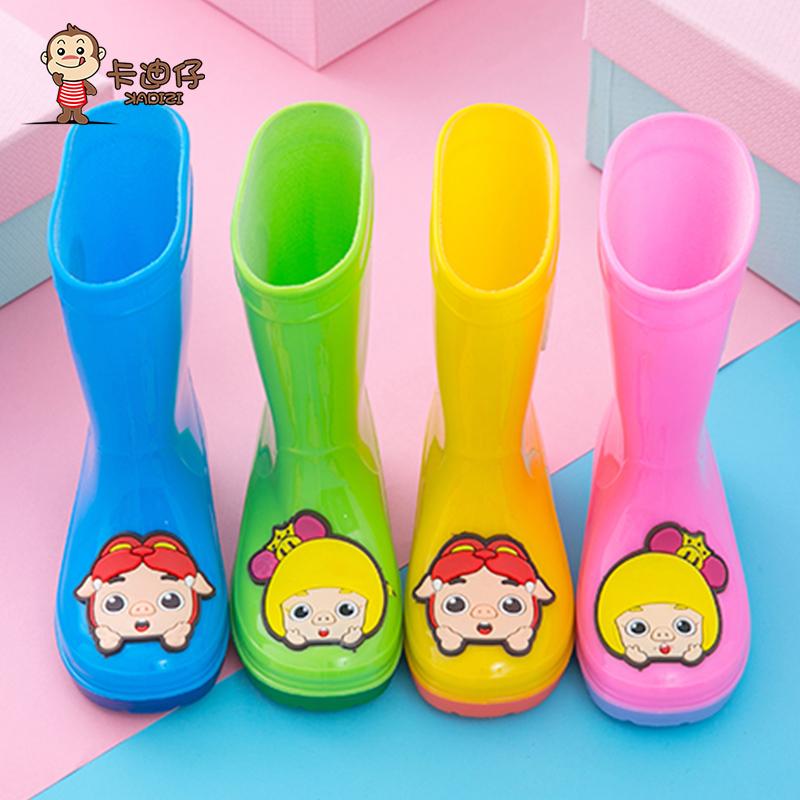高筒宝宝防滑1-3婴幼儿童雨鞋男童女童小孩雨靴水鞋胶鞋公主可爱