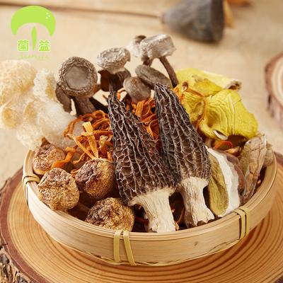菌益七彩菌汤包云南特产食用菌菇汤包营养煲汤炖汤材料干货羊肚菌