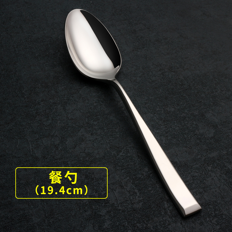A MEAL SPOON