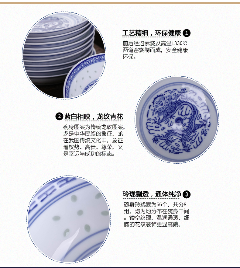 Jingdezhen ceramics old eat bowl bowl a single bowl of hot dishes and tableware suit blue and white porcelain bowls of household